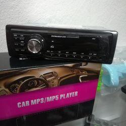Νέο ραδιόφωνο αυτοκινήτου MP3