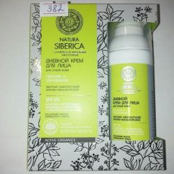 Day cream for dry skin 50ml N.S.