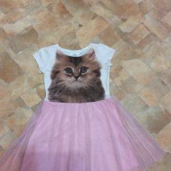 Φόρεμα p 98-104