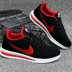 Nike net