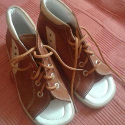 Κουνέλι παπούτσια