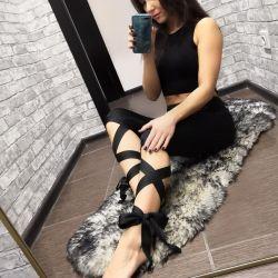 Leggings with ribbons