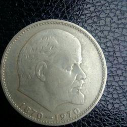 1 ruble ussr