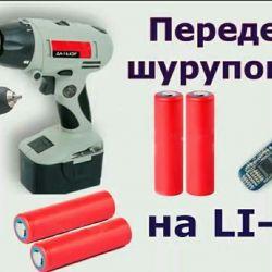 Lityum pil 3.7-19v üretecek ve takacaktır.
