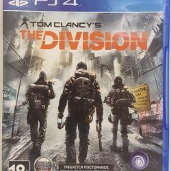 PS4 Ο δίσκος διαίρεσης