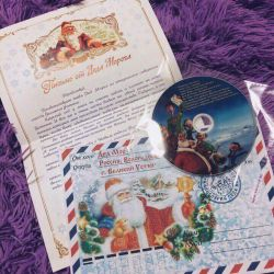 Letter from Santa Claus with cartoons