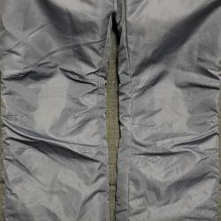 Pantolon ıslak değil
