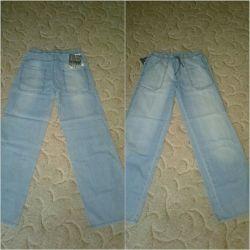 New jeans GJ