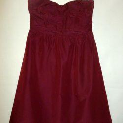 Платье на лето для будущей мамы