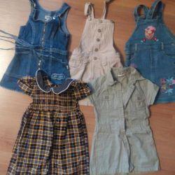 Set for girls