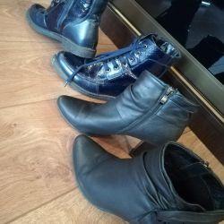 Çizme, çizme 38