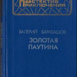 Altın Ağ Valery Barabashov. dedektif