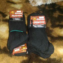 Θα πωλούν κάλτσες