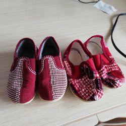 Homemade slippers 14.5