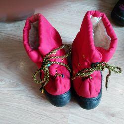 Demari Boots