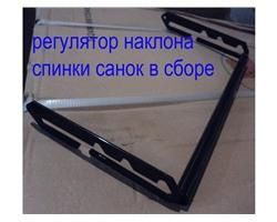 Spare parts for sleighs, wheelchairs, bicycles