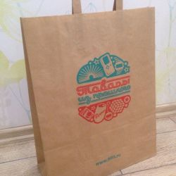 Kraft paper bags with a bright print 110 pcs.