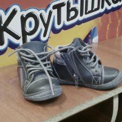Boots dm yeni