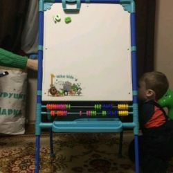 Easel child growing new