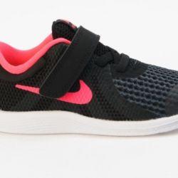 Nike devrimi