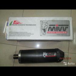 Silencer carbon from bmv r1150r