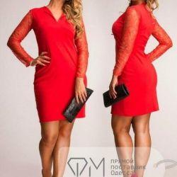Beautiful, stylish dress