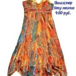 Έκπτωση φορέματα