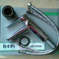 Washbasin faucet. Torr Torsb00l01. New.