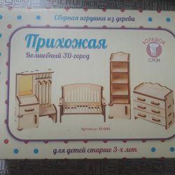 Oyuncaklar için mobilya Lazarevskoye.
