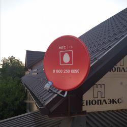 Satellite TV MTS