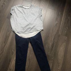Pantaloni H & M