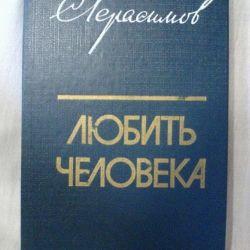 S.Gerasimov To love a person