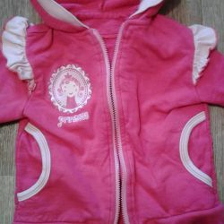 Sports Suit insulated, size 80