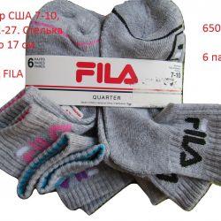 Κάλτσες παιδικών παντελονιών FILA Nike Oshkosh