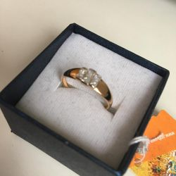 gold ring new