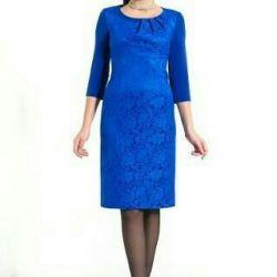 Новое шикарное платье тм Merlis на 46 р- р