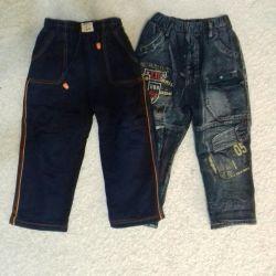 Kot ve pantolonlar 4-5 yaş yalıtımlı