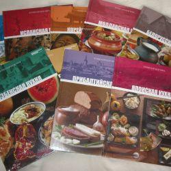 Κουζίνα των λαών του κόσμου 18 κομμάτια, από την Komsom Truth
