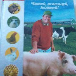 Çiftçi ansiklopedisi