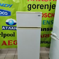Atlant MXM 268 We deliver In St. Petersburg and L. About