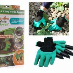 Γάντια κήπου-τσουγκράνες