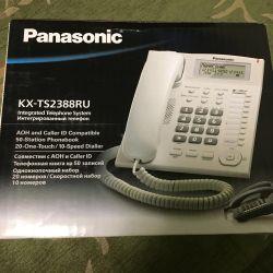 Телефон чёрный panasonic