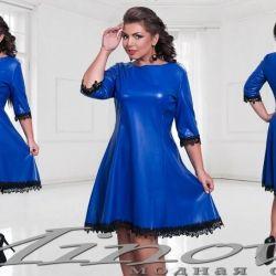 Новое платье р-р 52