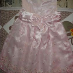I will sell a dress solution 104