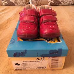 Ботинки ясельные Котофей 20 размера