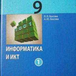 Informatics and ICT