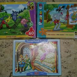 Puzzles for children with MIDI-60 package