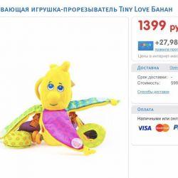 Educational toy tiny love banana