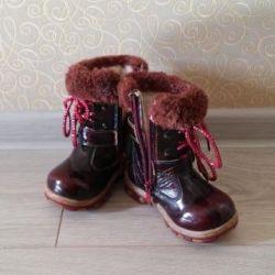 Χειμερινές μπότες 21R