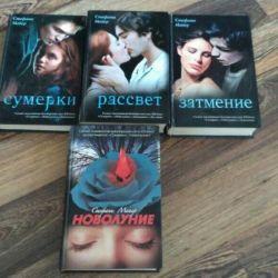 Книги фантастика, вампиры